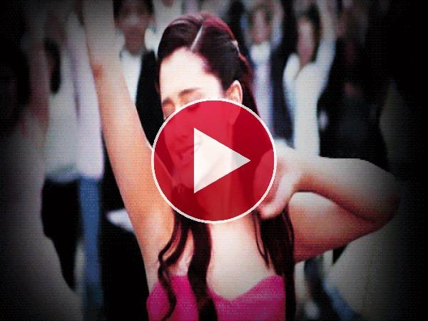 GIF: Ariana Grande está emocionadísima